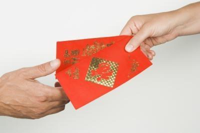 Cadeaux & Jeux chinois