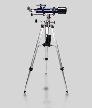 Comment utiliser un télescope Bushmaster