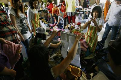 Comment faire pour trouver d'occasion et des vêtements vintage à vendre en ligne