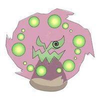 Comment attraper un Spiritomb dans Pokémon Diamant