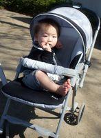 Comment adopter un bébé japonais