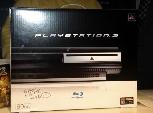 Quelle est la racine Clé PS3 utilisé pour?