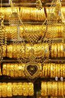 Comment extraire l'or en alliage utilisant l'acide nitrique