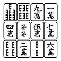 Mahjong Jeux de cartes
