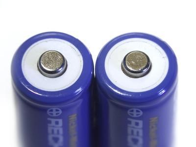 Comment remplacer les piles rechargeables