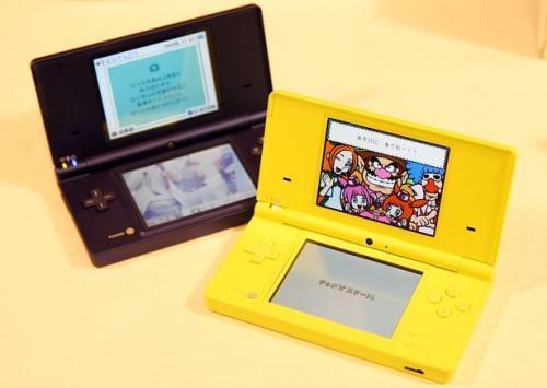 Description de la Nintendo DSi