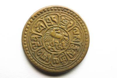 Comment obtenir une preuve de propriété des monnaies antiques