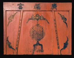 Comment faire pour trouver la valeur d'une évaluation Cabinet bois sculpté Oriental