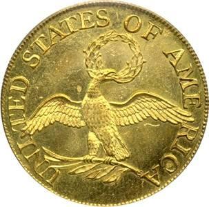 Comment identifier US Coins