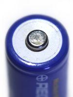 Comment faire un feu avec une batterie & Wire