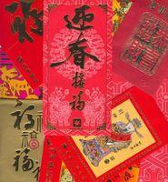 A propos de Nouvel An chinois