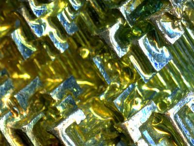 Quels sont les minéraux purs?