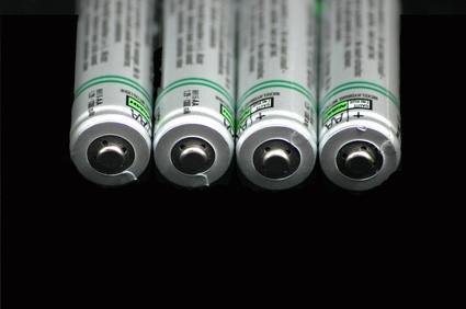 Batterie rechargeable DIY