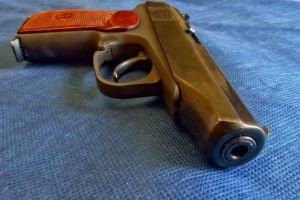 Comment trouver une gamme Gun