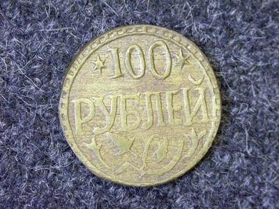Tricks Débutant Coin magique pour les enfants