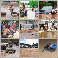 Qu'est-ce que Flood Zone AE?